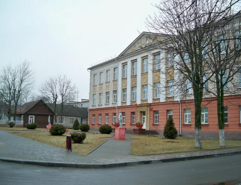 Гимназия №1 г. Ошмяны