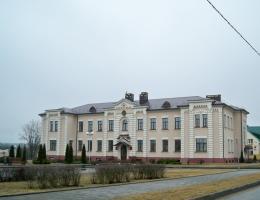 Ошмянский районный суд