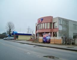 Магазин «Кит» г. Ошмяны